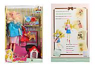 Кукла «Sarie», с питомцем , 7728-A1, купить