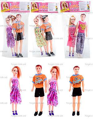 Набор детских кукол «Счастливая семья», 1033-6