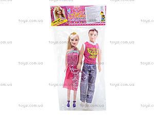 Набор детских кукол «Счастливая семья», 1033-6, отзывы