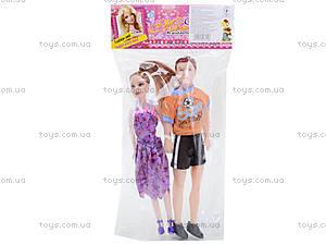 Набор детских кукол «Счастливая семья», 1033-6, цена