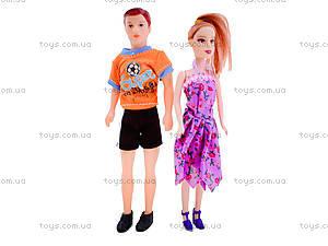 Набор детских кукол «Счастливая семья», 1033-6, игрушки