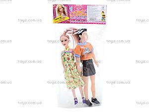 Набор детских кукол «Счастливая семья», 1033-6, детские игрушки