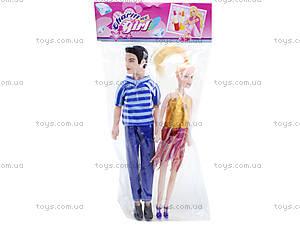 Набор кукол «Моя семья», 1033-7, цена