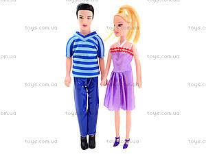 Набор кукол «Моя семья», 1033-7, игрушки