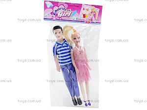 Набор кукол «Моя семья», 1033-7, детские игрушки