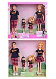 Игровой набор «Кукольная семья» в ассортименте , LY125-ABCD
