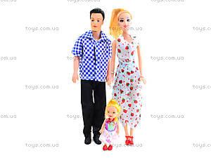 Детский набор кукол «Семья», 3912C, цена