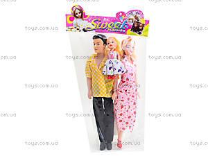 Детский набор кукол «Семья», 3912C, детские игрушки