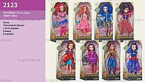 Кукла серии «Disney Descendants» , 2123