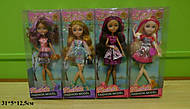 Кукла серии «Модная модель», BLD008-1-2-3, фото