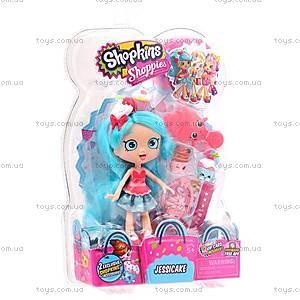 Кукла Shopkins Shoppies «Джесси Кейк», 56164, отзывы