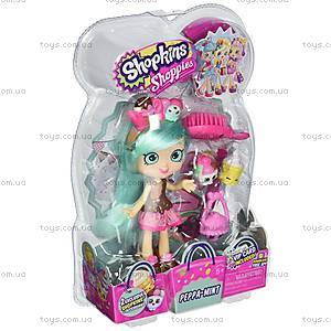 Кукла Shopkins Shoppies «Минди Минти», 56162, отзывы