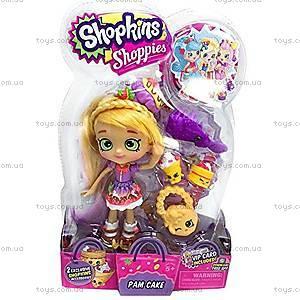 Кукла Shopkins Shoppies «Пенни Панкейк», 56263, отзывы