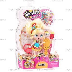 Кукла Shopkins Shoppies «Поппи Корн», 56163, купить