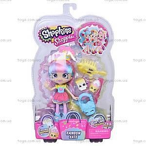 Кукла Shopkins Shoppies «Радужная Кейт», 56265, фото