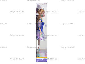 Детская кукла Sikaly, LS-A11, купить