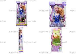Детская кукла Sikaly, LS-A11