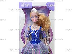 Детская кукла Sikaly, LS-A11, отзывы