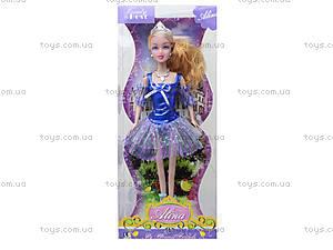 Детская кукла Sikaly, LS-A11, цена