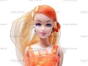 Кукла Sikaly «Кокетка», LS-1058, фото