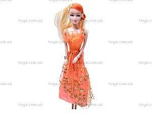 Кукла Sikaly «Кокетка», LS-1058, цена