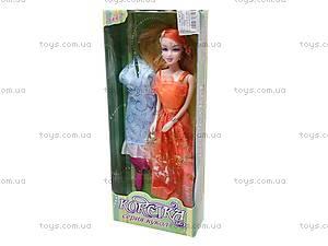 Кукла Sikaly «Кокетка», LS-1058