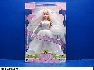 Кукла Sikaly «Невеста», LS-13
