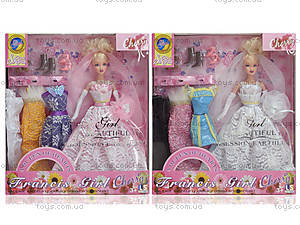 Кукла Sikaly «Невеста», с нарядами, LS2007-5B