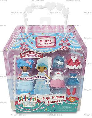Кукла Снежинка серии «Модное превращение», 543848