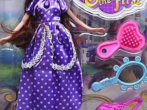 Детская кукла «София» с аксессуарами, SOF-01, купить
