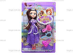 Детская кукла «София» с аксессуарами, SOF-01