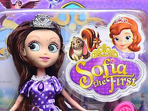 Детская кукла «София» с аксессуарами, SOF-01, отзывы