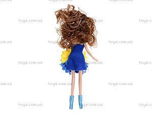 Детская кукла Sofia с аксессуарами, WQ1307ABC, купить