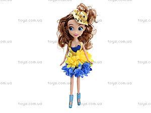 Детская кукла Sofia с аксессуарами, WQ1307ABC, отзывы