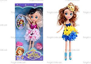 Детская кукла Sofia с аксессуарами, WQ1307ABC