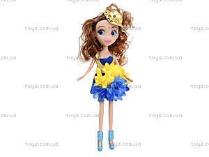 Детская кукла Sofia с аксессуарами, WQ1307ABC, цена
