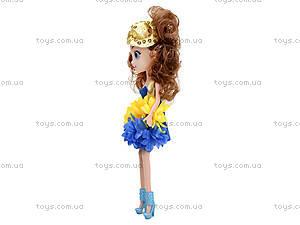 Детская кукла Sofia с аксессуарами, WQ1307ABC, игрушки