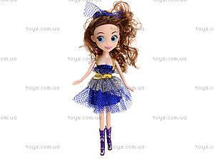 Кукла детская «София», WQ1308ABC, купить