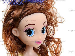 Кукла детская «София», WQ1308ABC, фото