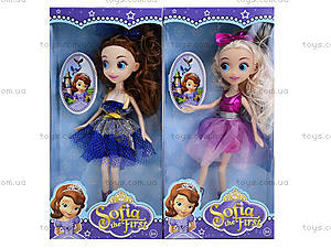 Кукла детская «София», WQ1308ABC, отзывы