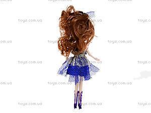 Кукла детская «София», WQ1308ABC, цена