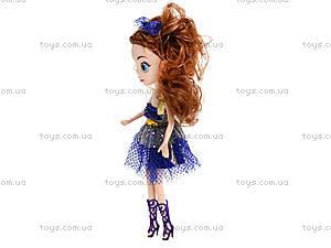 Кукла детская «София», WQ1308ABC, игрушки