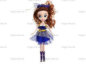 Кукла детская «София», WQ1308ABC, детские игрушки