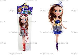 Детская кукла Sofia, WQ1309ABC