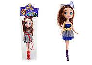 Детская кукла Sofia, WQ1309ABC, отзывы
