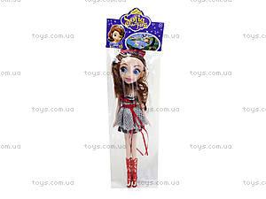 Детская кукла Sofia, WQ1309ABC, цена