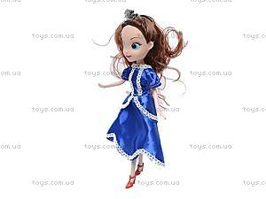 Кукла «София» с аксессуарами, D019, купить