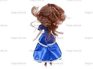 Кукла «София» с аксессуарами, D019, цена