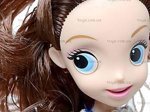 Кукла «София» с аксессуарами, D019, детские игрушки