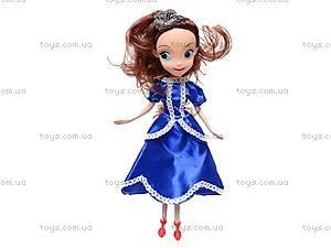 Кукла «София» с аксессуарами, D019, магазин игрушек